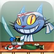 Sushi Toss