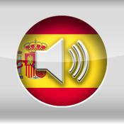 Spanish Nouns + Audio