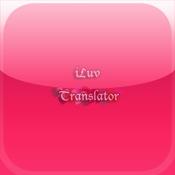 iLuv  Translator