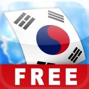 FREE Korean Audio FlashCards