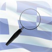 Greek Wikipedia Search