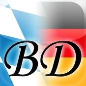 Bairisch (Bayerisch) Deutsch