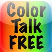 ColorTalk Free