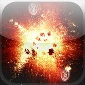 Carsplosion!