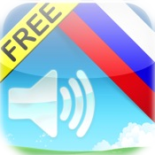 Free Russian Gengo Flashcards