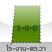 SquareWa