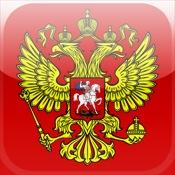 RussiaQuiz