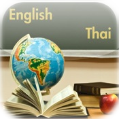 iLanguage - Thai to English Translator