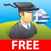 FREE Greek Essentials by AccelaStudy®