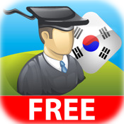 FREE Korean Essentials by AccelaStudy®