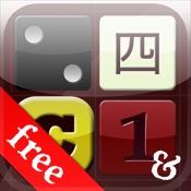 Numbaz Free