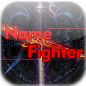 Name Fighter