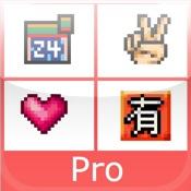 wEmoji Pro - Emoji Symbole auf dem iPhone