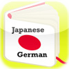 German-Japanese QuicknEasy Translator