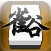 Mahjong 雀谷