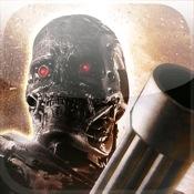 Terminator - Die Erlösung: Das offizielle Spiel