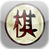 Chinese Chess Professional™