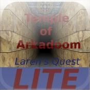 Temple of Arkadoom Lite