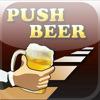 Push Beer