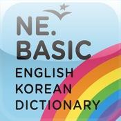 NE JUNIOR Dictionary (English-Korean , International Version)