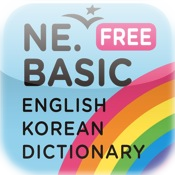 NE JUNIOR Dictionary LITE (English-Korean , International Version)