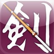 Air Kendo