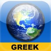 English Greek Translator with Voice