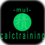 calctraining-mul-