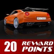 Street Racing 20 Rewards Points FREE