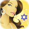 Jewish SpeedDate – Date Local Singles!