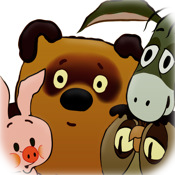 Pooh bear винни пух