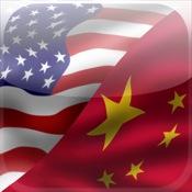 iTourist Chinese