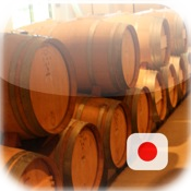 Japanese Winery (Japanische Weitgüter)