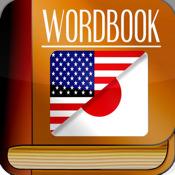 iLearn Japanese - (Translator & Wordbook)
