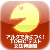 ALC Grammar Training for the TOEIC(R) Test