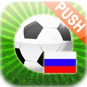 Russian Premier League 2010/11 with PUSH