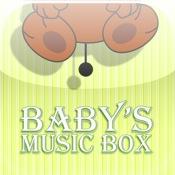 Baby´s Music Box  (Spieluhr)