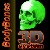 BodyBones 3D