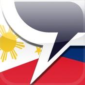 uTalk HD Tagalog