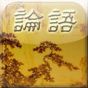 Chinese Literature - LunYu