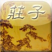 Chinese Literature - Zhuangzi