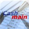 Cashmain 股票管理 香港版
