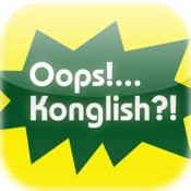 Konglish Dictionary