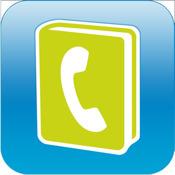 11880 Auskunft - Adresse und Telefonnummer von Cafe, Bar, Pizza Bäcker, Auto Zentrum oder Sport Geschäft schneller finden