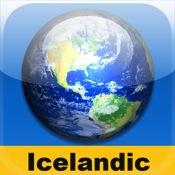 English Icelandic Translator with Voice