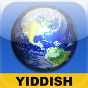 English Yiddish Translator