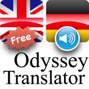 German Phrase Book Free
