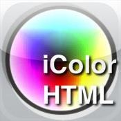 iColor HTML - Pick the Perfect Color