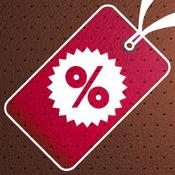 Easy Sale Price Pro