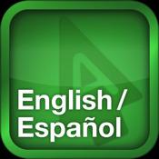 Spanisch-Englisch Audio-Sprachführer von Accio
